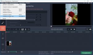 Movavi Photo Editor 2021 With Crack Full Download Latest Version