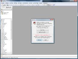 EditPlus 5.3 Crack Build 3350 + Serial Key Letest Download 2021